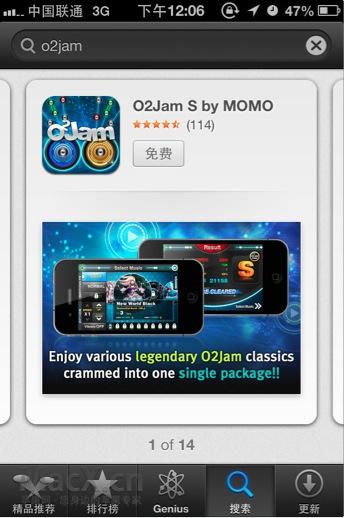 ios 6测试版app store更新