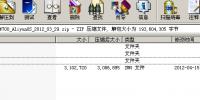 纯技术分析阿里云OS和Android之间的关系