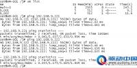 CentOS 5.6下安装配置XEN虚拟机